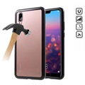 Huawei P20 Magnetic Case with Tempered Glass Back - Black